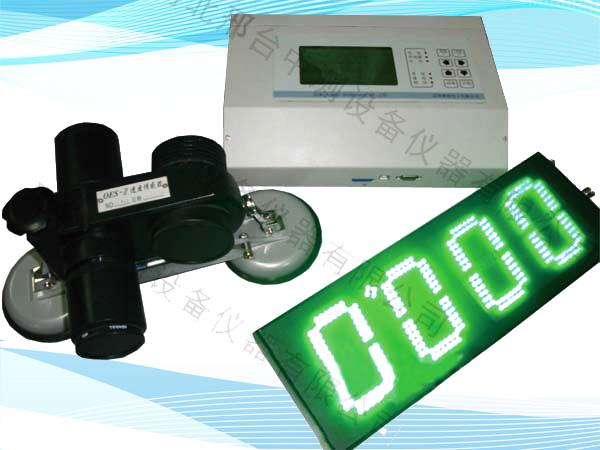机动车超速自动监测系统计量检定装置